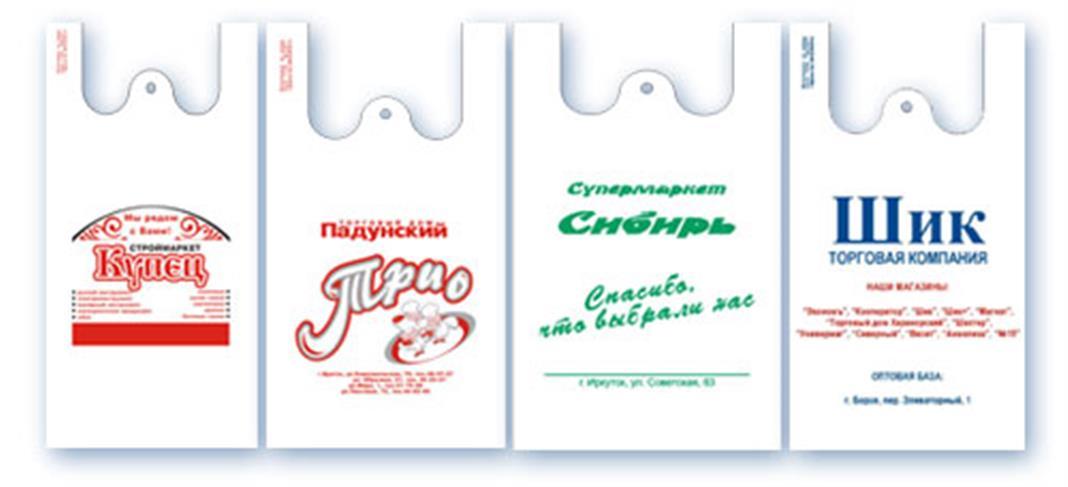 Бумажные пакеты без ручек с логотипом