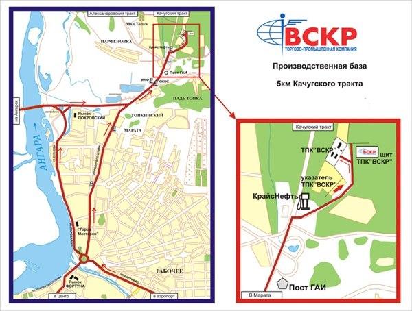 Склад ТПК ВСКР (5-й километр Качугского тракта) - схема проезда